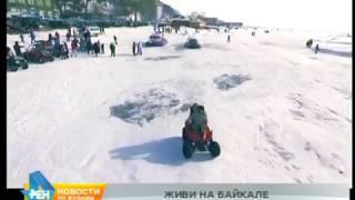 """23 февраля в Листвянке стартует фестиваль """"Живи на Байкале"""""""