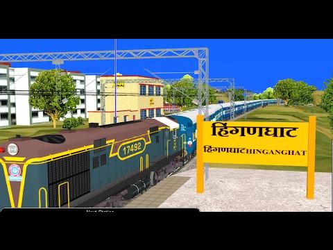 11401/Nandigram Express || Mumbai Chhatrapati Shivaji Terminus To Nagpur Junction || In Open Rail