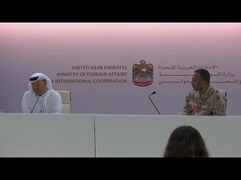 يورو نيوز:الإمارات تنفي عقد صفقات مع القاعدة باليمن وتقول إن سقوط مدنيين جزء من الحرب…