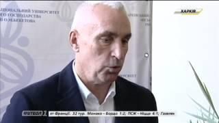 Заявление Ярославского