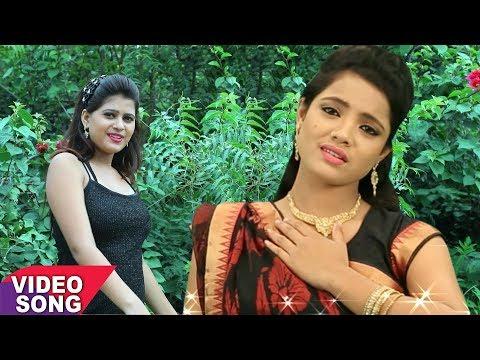 Sona Singh का सबसे हिट गाना - Yaad Unkar Aawela - याद उनकर आवेला -Hits Bhojpuri Video Songs 2017