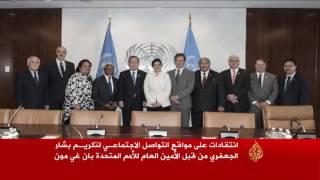 انتقادات على مواقع التواصل الاجتماعي لتكريم بشار الجعفري