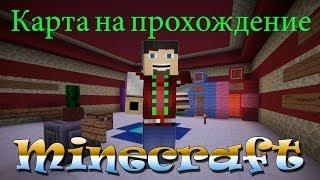 Задания Флориста - прохождение карты (Minecraft)
