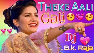 theke aali gali me ghar mere yaar ka sapna choudhary Mk Dj Bilkhi Bk Raja Bhai dj hard bass dholki