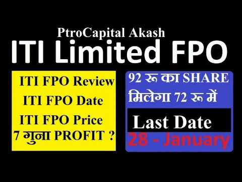 ITI FPO Share Latest News Today | ITI FPO Share Latest Review | 72 रू का SHARE मिलेगा