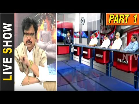Why Opposition Parties Demand CBI Enquiry on Land Scam? || Live Show || Part 1 || NTV