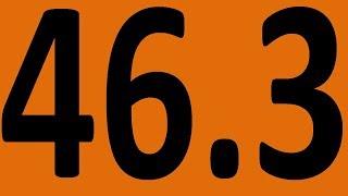 КОНТРОЛЬНАЯ 31 АНГЛИЙСКИЙ ЯЗЫК ДО АВТОМАТИЗМА УРОК 46 3 УРОКИ АНГЛИЙСКОГО ЯЗЫКА