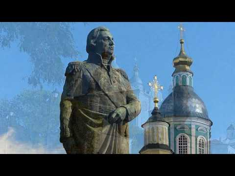 Смоленск - Николай Грищенков