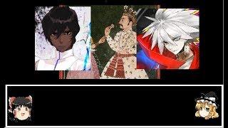 今回はインドの英雄「カルナ」を紹介します。 ○使用した動画↓ 【Fate/EX...