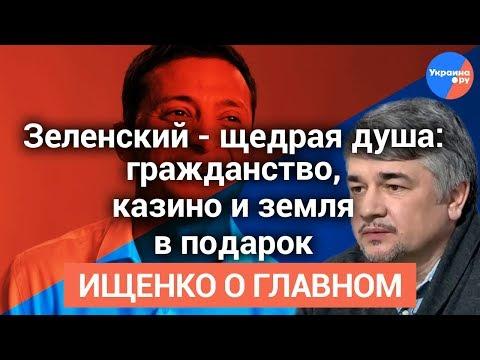 #Ищенко_о_главном: арест Грымчака,
