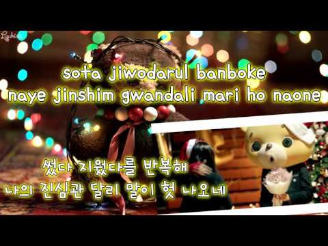GOT7 - Confession Song (고백송) (Karaoke/Instrumental)