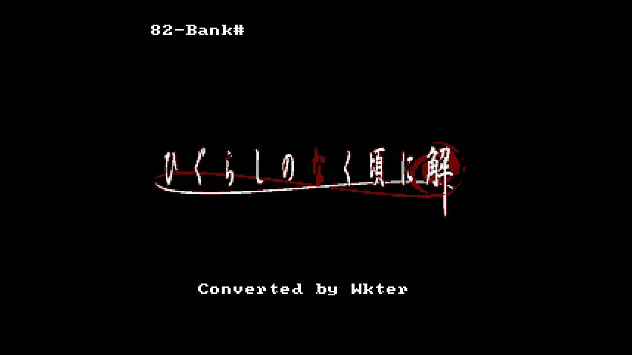 NES 7-bit PCM test - Higurashi no Naku Koro ni Kai Opening