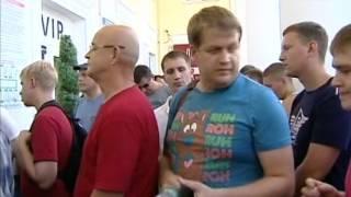 Вести-Хабаровск. Спекулянты продают билеты на матч