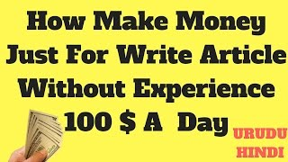 Earn money writing articles without experience urdu hindi you can simply find the person who need article on certain topic and start making good earning ...