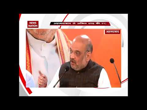 BJP President Amit Shah addresses media in Ahmedabad