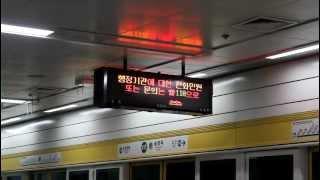 [FHD]光州都市鉄道 1号線 松汀里駅 平洞行 入線