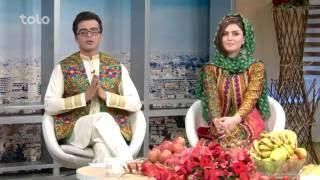 Bamdad Khosh - Special Eid Qurban Show - Ep.1 - 2016 / بامداد خوش - ویژه برنامه عید قربان - قسمت اول