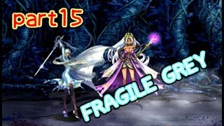 FRAGILE GREY -完全版- ver1.05 (ふりーむ!) https://www.freem.ne.j...