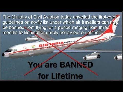 No Fly List, Ministry of Civil Aviation, India, Ashok Gajapathi Raju, Ravindra Gaikwad