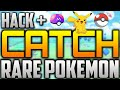 POKEMON GO HOW TO FIND RARE POKEMON! CATCH LEGENDARY POKEMON! POKEMON GO HACK! MEWTWO, ZAPDOS & MORE
