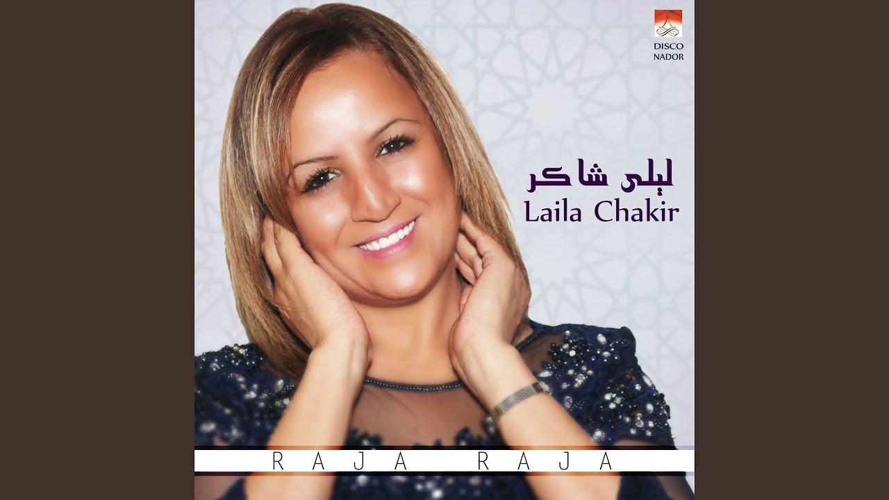 Laila Chakir 2010