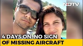 An-32 Pilot's Wife Was Air Traffic Controller When Plane Went Missing