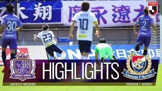 2019年5月3日(金)に行われた明治安田生命J1リーグ 第10節 広島vs横...