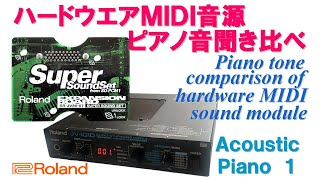 roland sr jv80 07 with jv 1010 acoustic piano1
