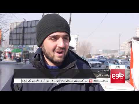 BAZAR: Kabul Municipality Criticized For Metrobus Project