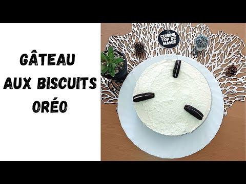 gâteau-aux-biscuits-oréo-✅-recette-facile-et-rapide-👍-اوريو-كيك