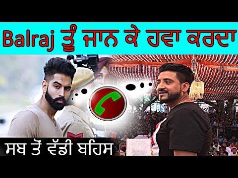 Vaddi Call Recording On Parmish verma V/s Balraj | Tu Publicity len li kr reha