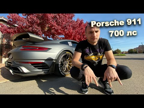 700 лс PORSCHE 911 TURBO S. Обзор от Кахи