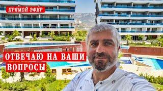 Жизнь в Турции Закроют ли границу 20 09 Отзывы туристов