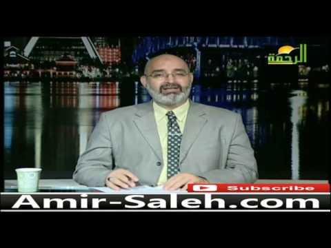 هل تحريك الفقرات مفيد في علاج الإنزلاق بين الفقرات | الدكتور أمير صالح