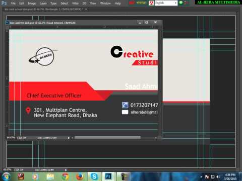 Business card tutorial in bangla
