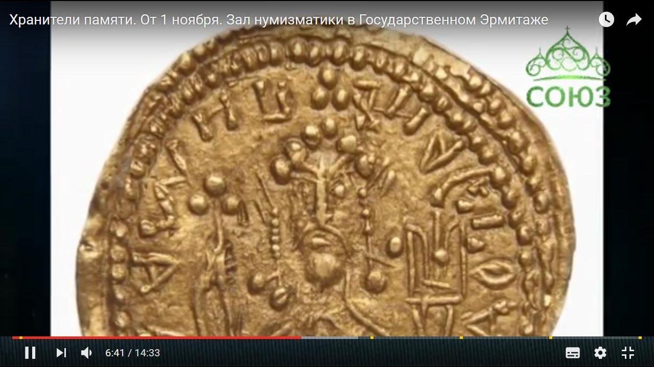 Самые дорогие монеты руси википедия монеты