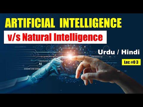Natural intelligence vs Artificial intelligence AI in urdu