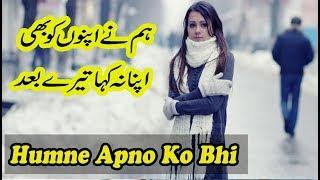 New Bollywood Songs 2018: Best New Hindi Songs