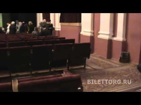 Театр на Малой Бронной схема