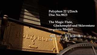 """Polyphon 22 1/2"""" Disc No.9823 The Magic Flute, Glockenspiel und Sklaventanz"""