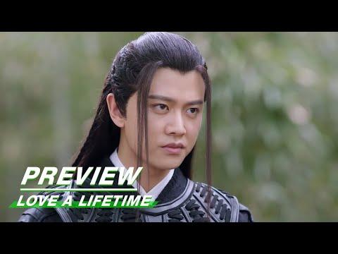 love-a-lifetime-ep-33-preview-暮白首-第三十三集预告|-iqiyi