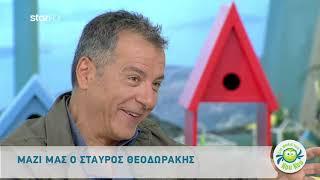 Ο Σταύρος Θεοδωράκης πήγε για συνέντευξη και έφυγε χωρίς κάλτσες