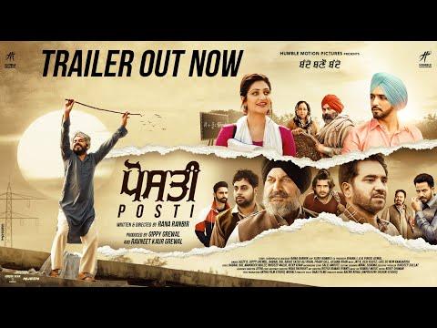 Posti  Trailer  Babbal Rai   Surilie Gautam   Prince Kj Singh   Rana Ranbir   Vadda Grewal  