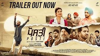 POSTI ( Trailer ) Babbal Rai   Surilie Gautam   Prince KJ Singh   Rana Ranbir   Vadda Grewal  