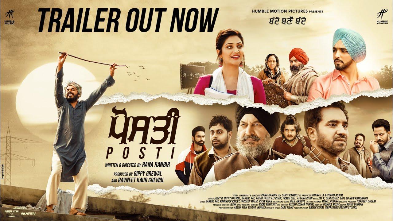 Download POSTI ( Trailer ) Babbal Rai | Surilie Gautam | Prince KJ Singh | Rana Ranbir | Vadda Grewal |