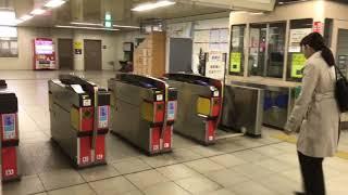 京都市営地下鉄 烏丸御池駅 ホームから改札まで