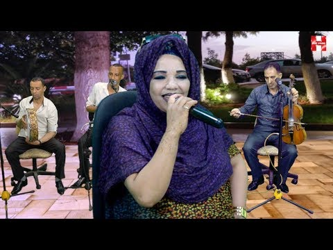 Hassania lah yhnik اغنية لاصحاب القلوب الجريحة لصاحبة الصوت العذب الحسنية الله يهنيك