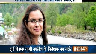 Popular Videos - Chhattisgarh & Breaking news