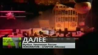 Кино   Виктор Цой   Концерт в Олимпийском