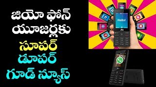 Download whatsapp in jio phone by browserling